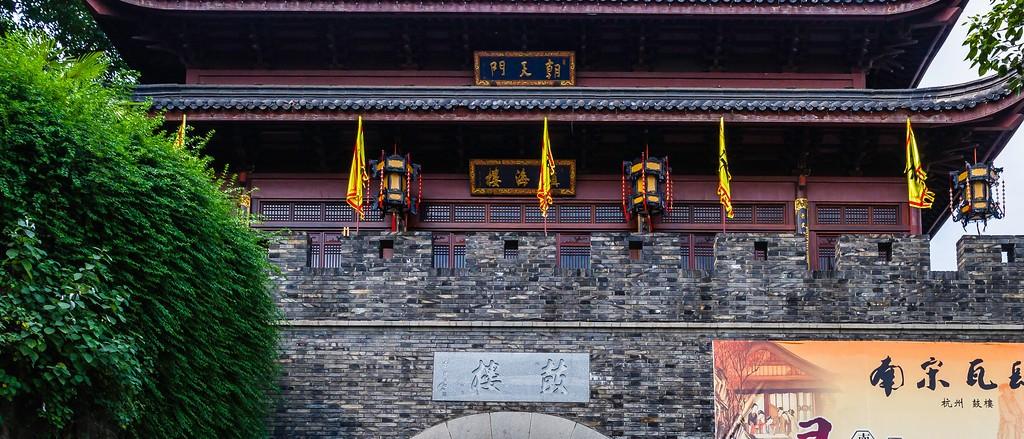 杭州古城,新地标_图1-3
