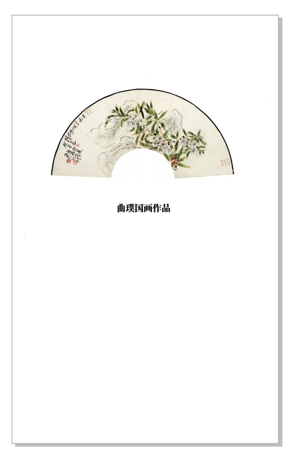 万里江山颂--漠墨园艺术系列活动(第二集)_图1-6