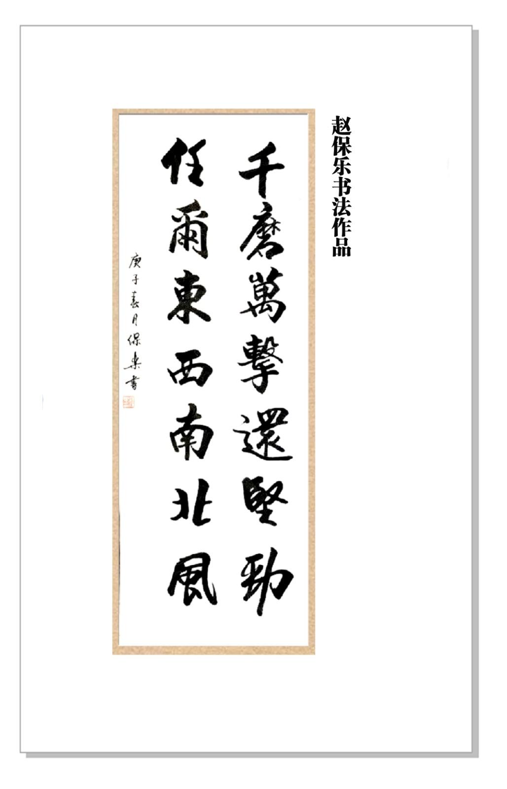 万里江山颂--漠墨园艺术系列活动(第二集)_图1-5
