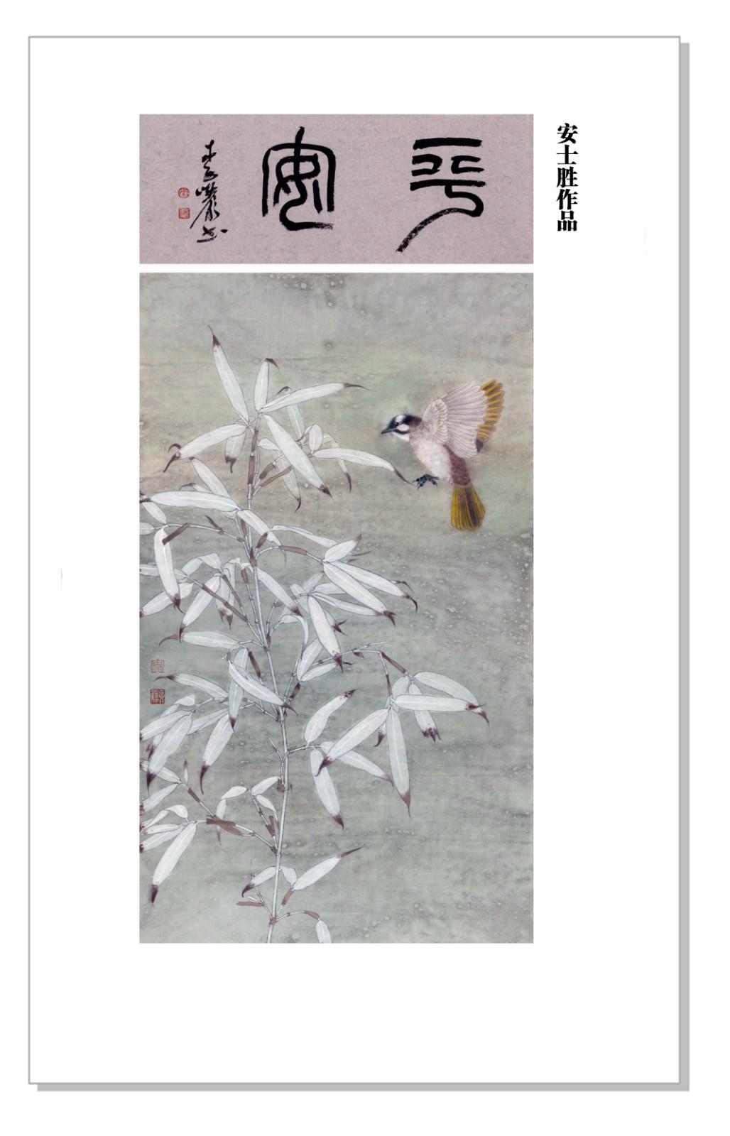 万里江山颂--漠墨园艺术系列活动(第二集)_图1-7