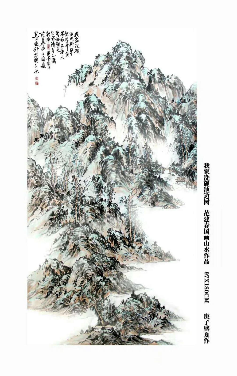 万里江山颂--漠墨园艺术系列活动(第二集)_图1-3