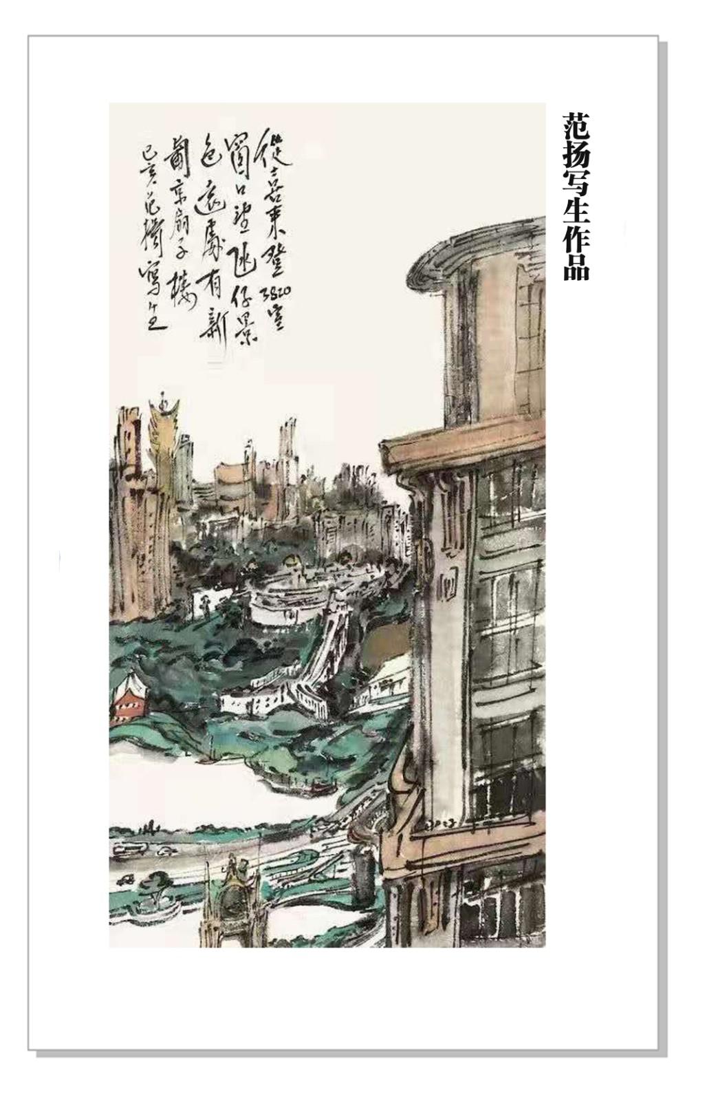 万里江山颂--漠墨园艺术系列活动(第二集)_图1-2