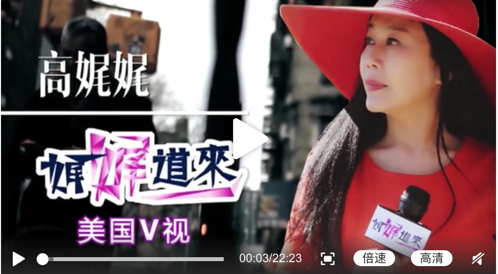 【高娓娓:华裔企业家江锦鑫获美国城市英雄奖】_图1-1