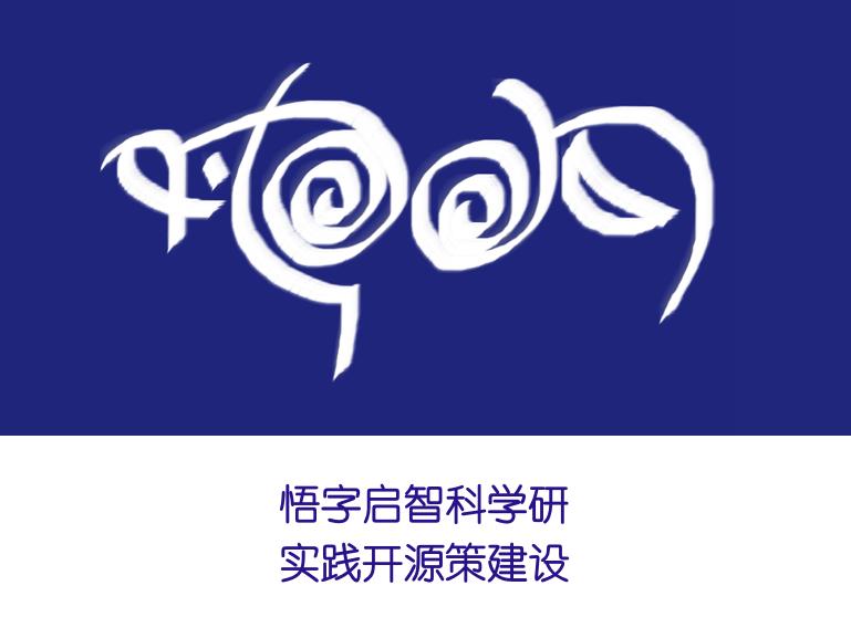 【晓鸣对句】字艺+对句29作_图1-12