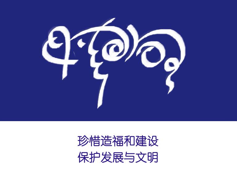 【晓鸣对句】字艺+对句29作_图1-16
