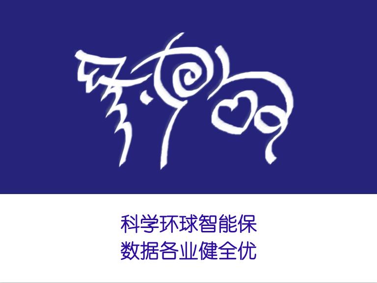 【晓鸣对句】字艺+对句29作_图1-1