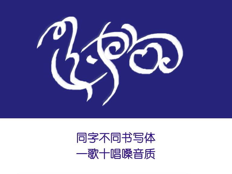 【晓鸣对句】字艺+对句29作_图1-25