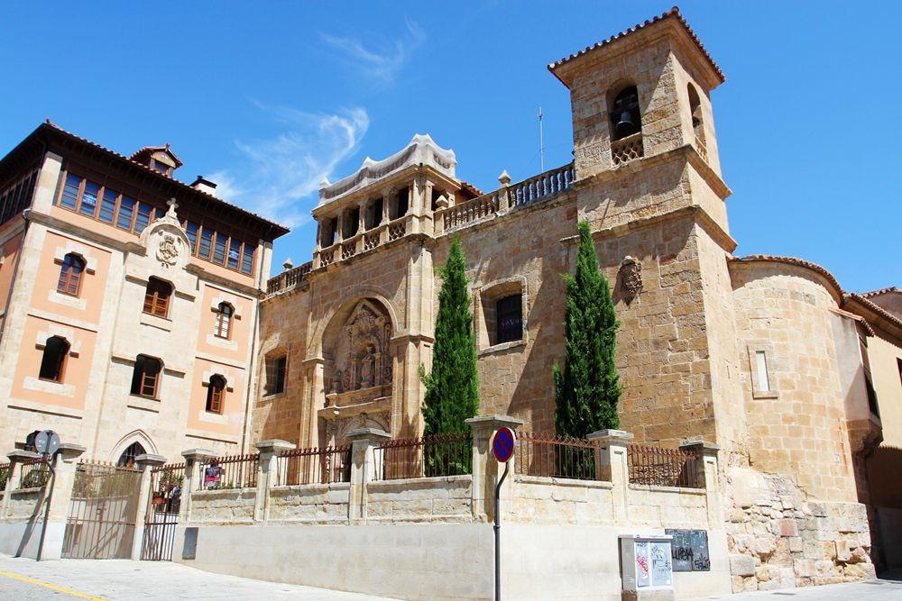 萨拉曼卡-西班牙金城的古代历史_图1-25