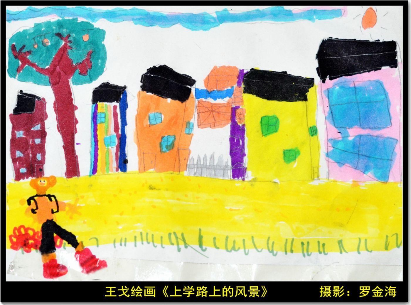 王戈的绘画欣赏(三)七律_图1-1