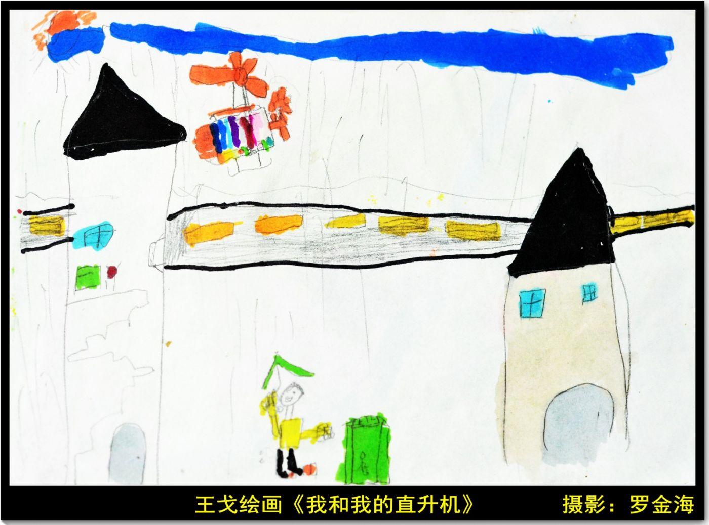 王戈的绘画欣赏(三)七律_图1-4