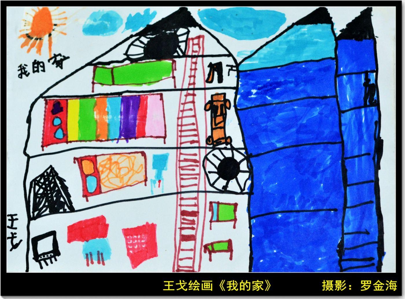 王戈的绘画欣赏(三)七律_图1-5