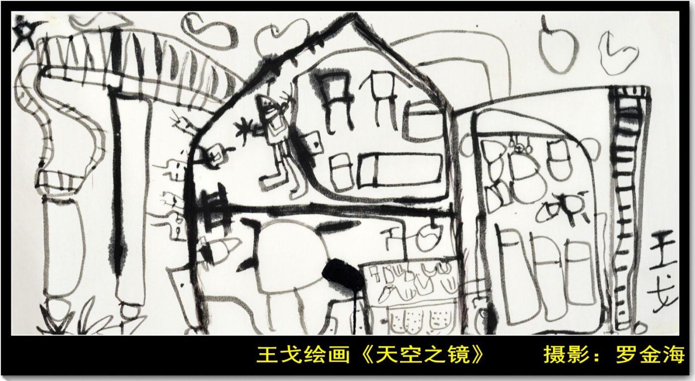 王戈的绘画欣赏(三)七律_图1-8