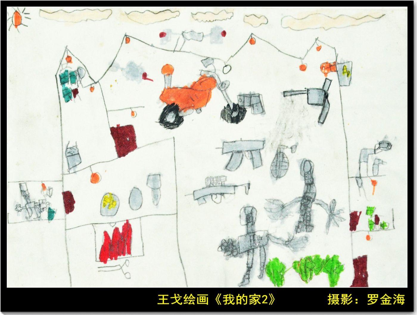王戈的绘画欣赏(三)七律_图1-6