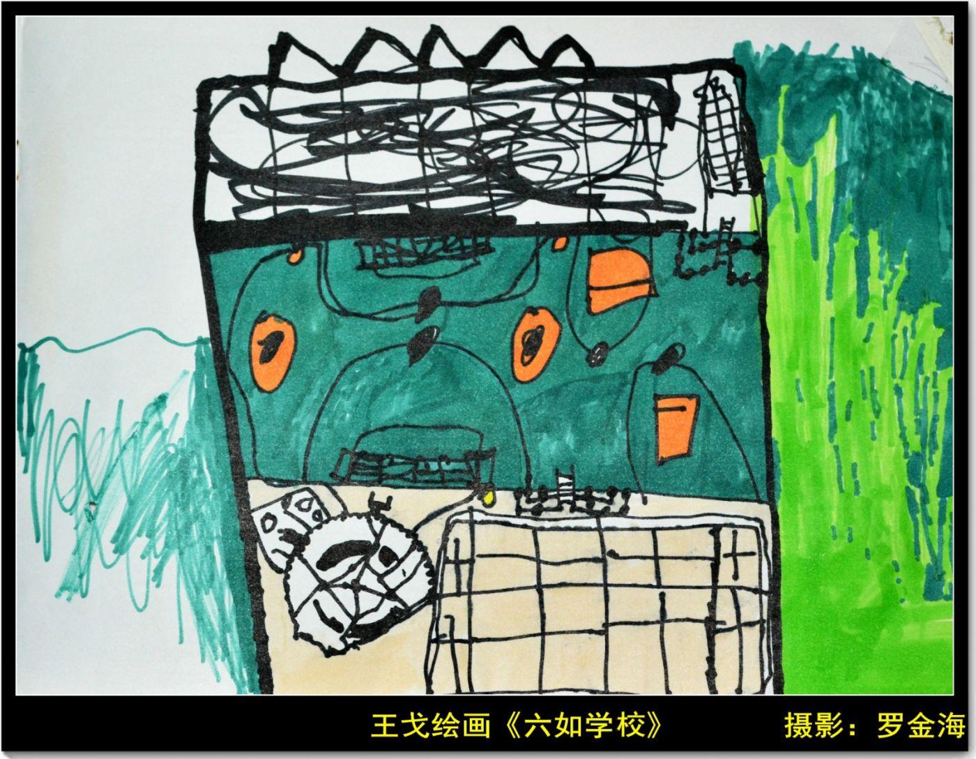 王戈的绘画欣赏(三)七律_图1-7