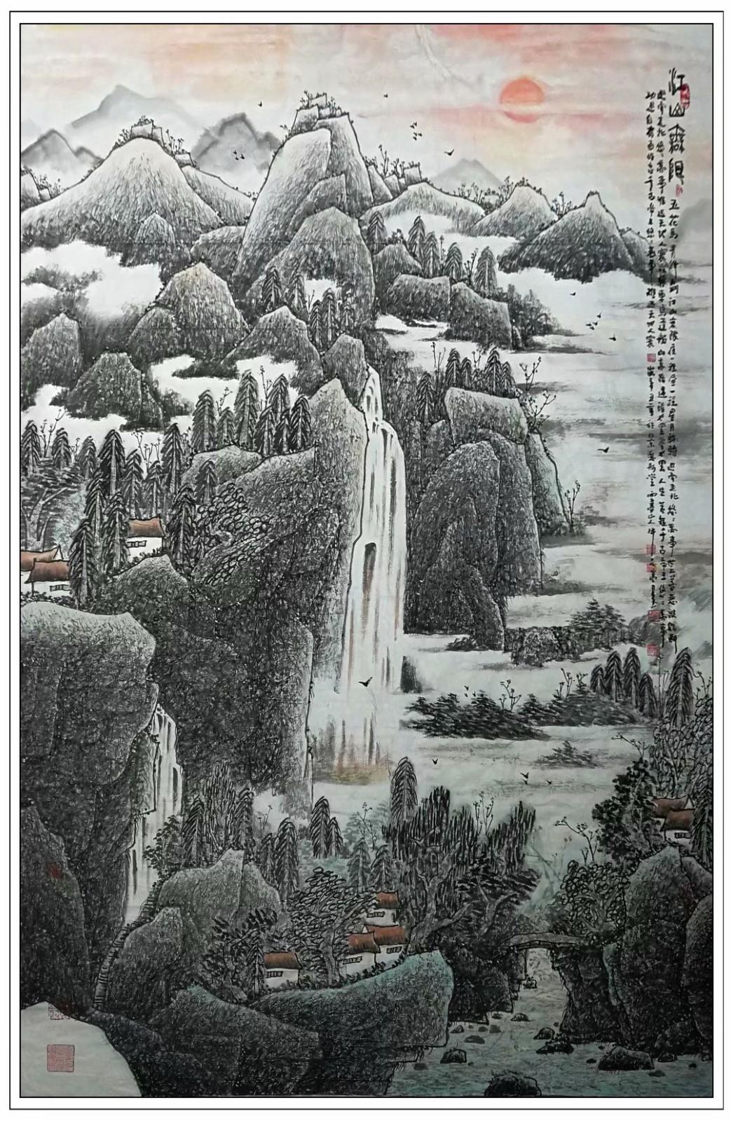 庆祝中国共产党成立100周年---牛志高山水画【220CMX150CM】2021.03.31 ..._图1-3