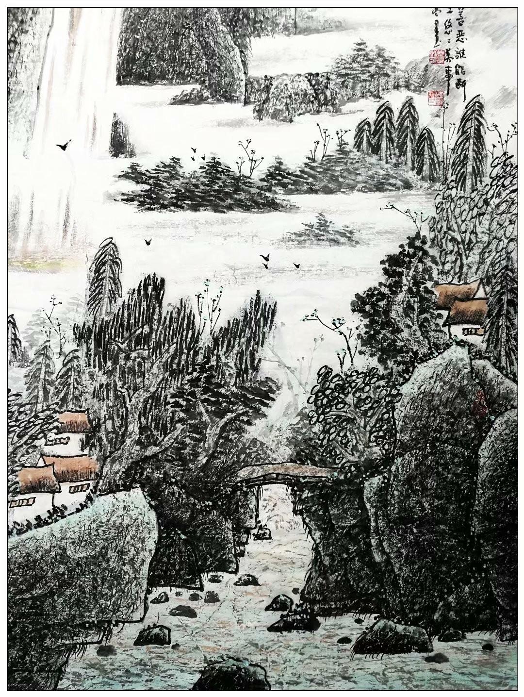 庆祝中国共产党成立100周年---牛志高山水画【220CMX150CM】2021.03.31 ..._图1-4