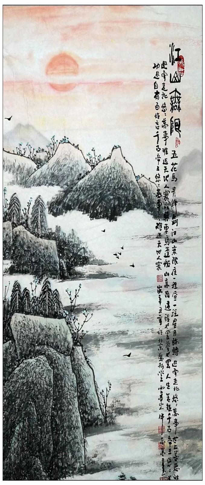 庆祝中国共产党成立100周年---牛志高山水画【220CMX150CM】2021.03.31 ..._图1-7