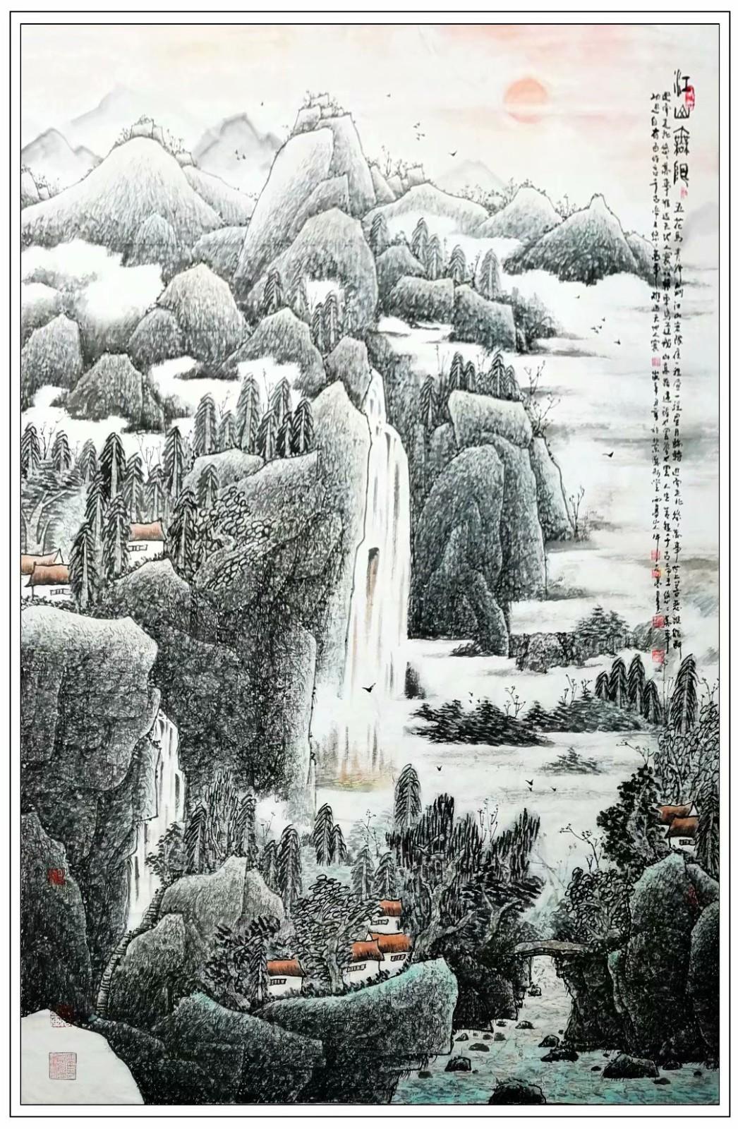 庆祝中国共产党成立100周年---牛志高山水画【220CMX150CM】2021.03.31 ..._图1-10