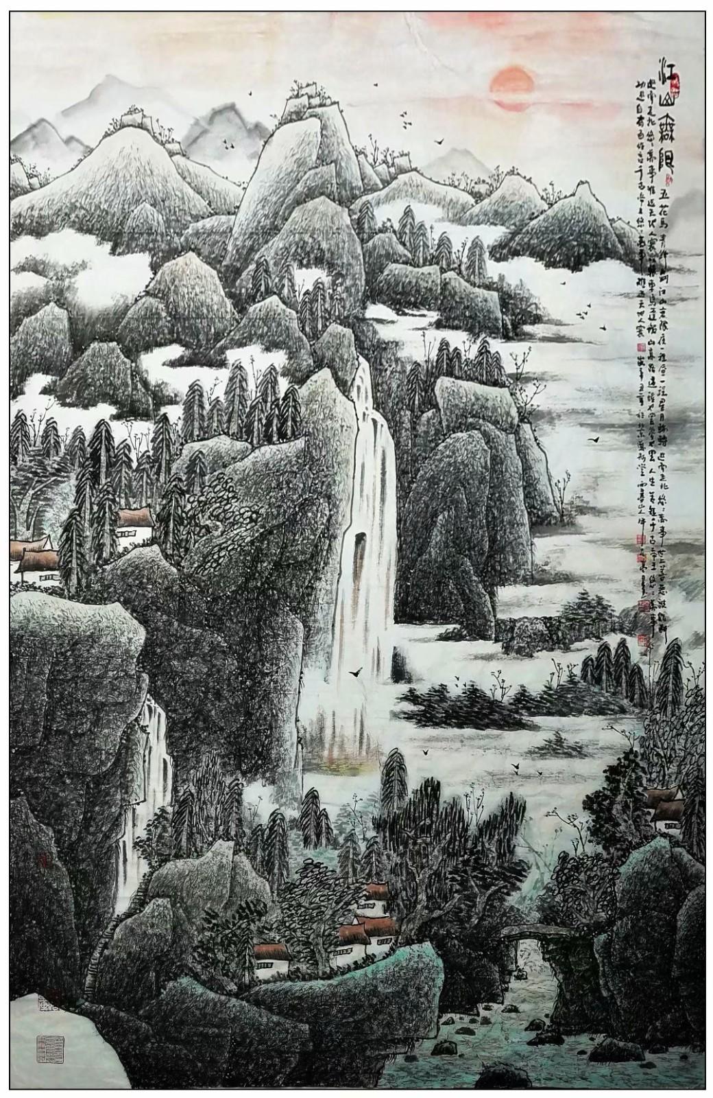 庆祝中国共产党成立100周年---牛志高山水画【220CMX150CM】2021.03.31 ..._图1-11