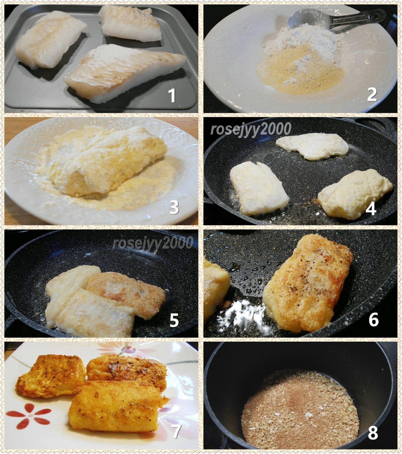 蒜香鳕鱼_图1-2