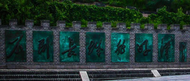 中国北京,历史古都_图1-17