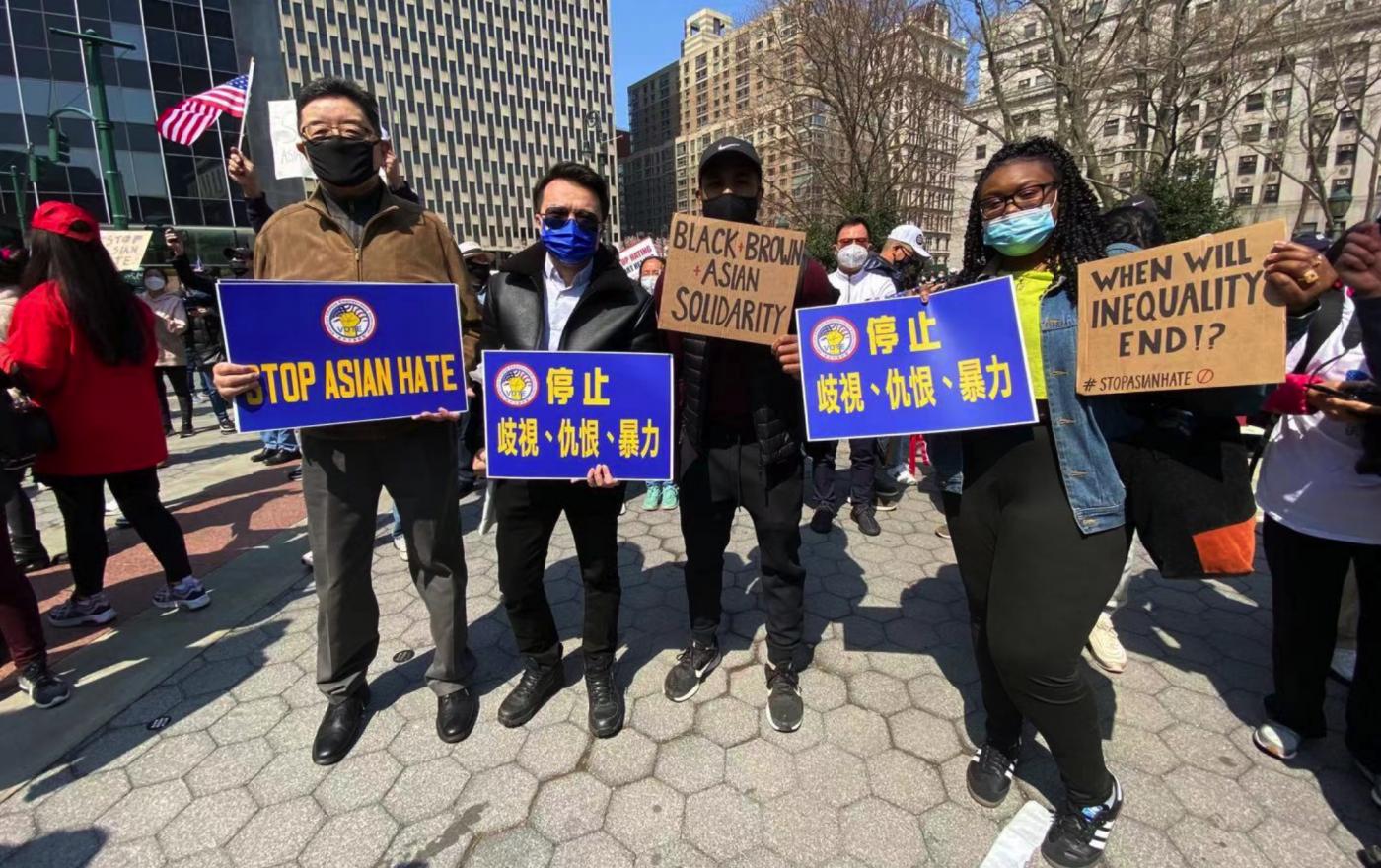 《美国V视:停止亚裔仇视!我们不是替罪羔羊!200多社团亚裔联盟集体抗议游行》 ... . ..._图1-25