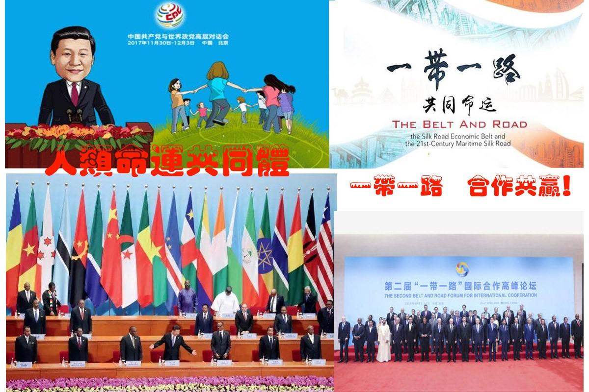 和而不同是常态 中华文明耀世界_图1-1