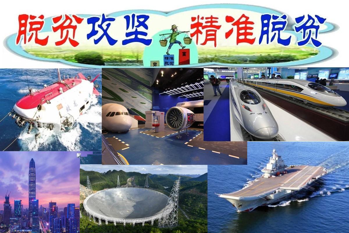 和而不同是常态 中华文明耀世界_图1-2