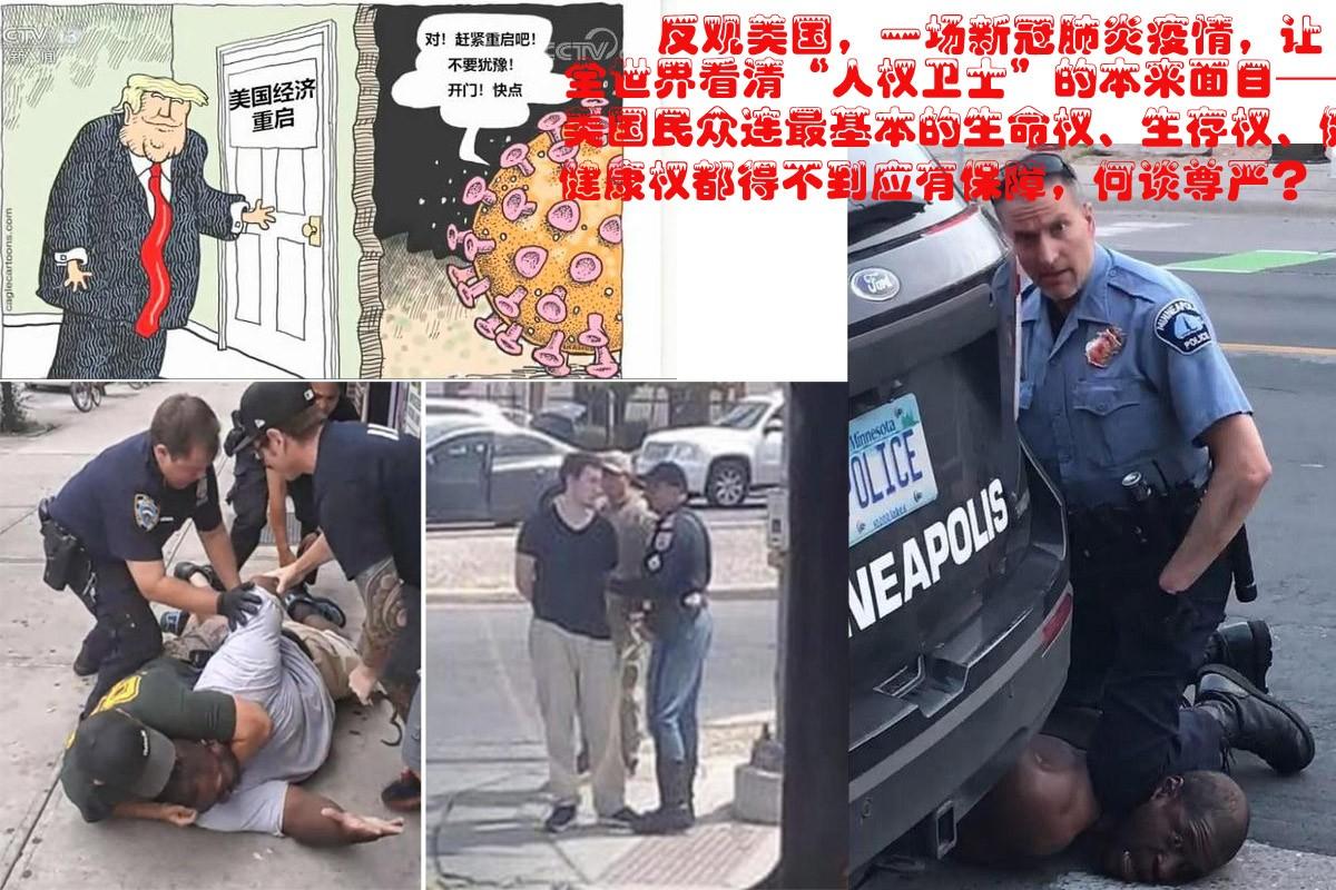 和而不同是常态 中华文明耀世界_图1-4