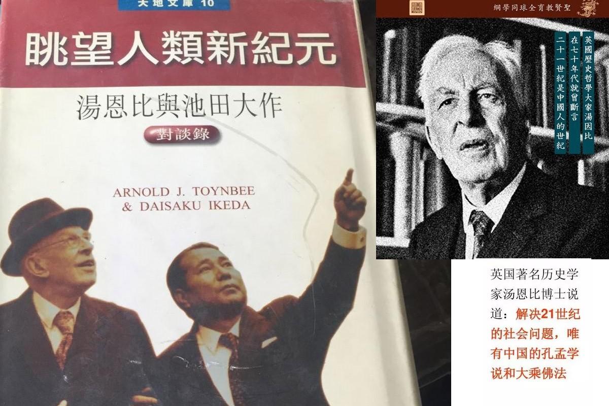 和而不同是常态 中华文明耀世界_图1-3