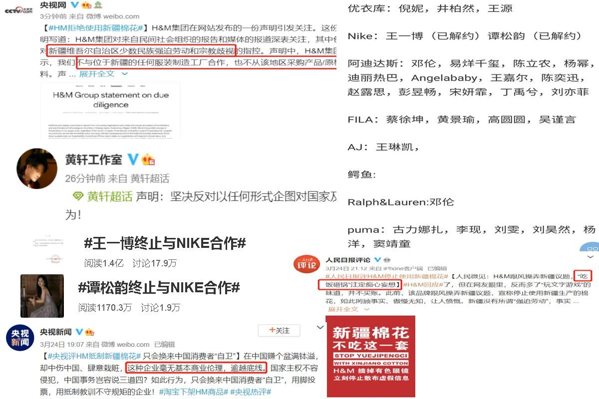 和而不同是常态 中华文明耀世界_图1-5