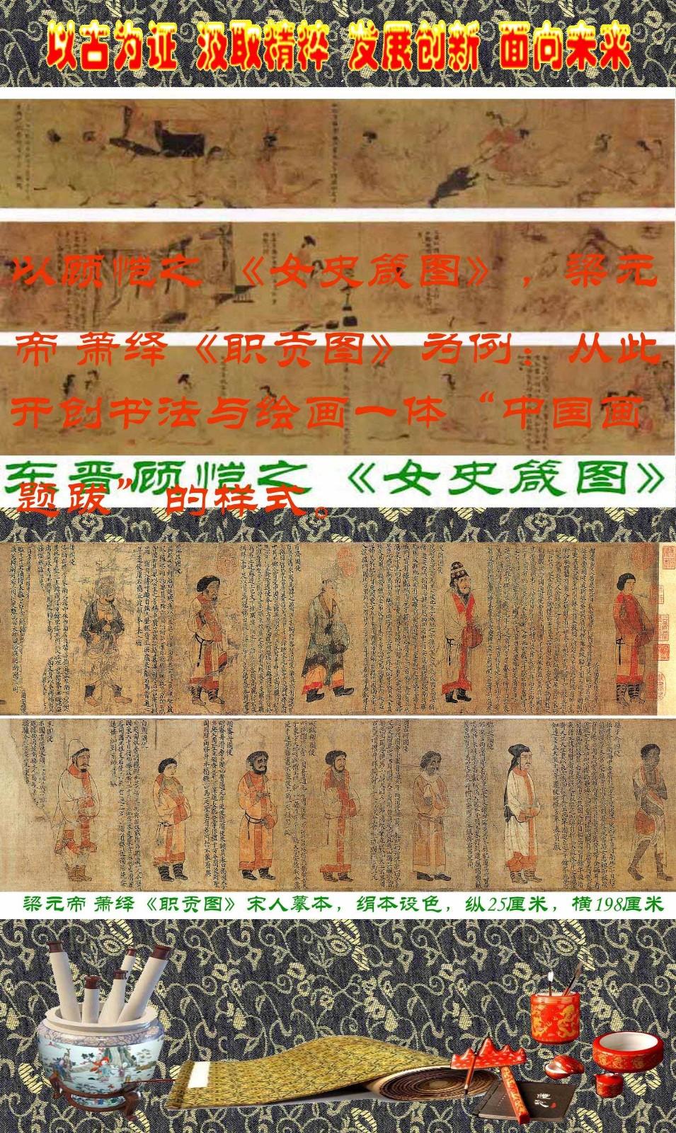 和而不同是常态 中华文明耀世界_图1-7