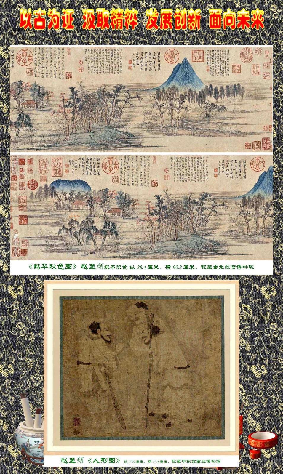 和而不同是常态 中华文明耀世界_图1-10
