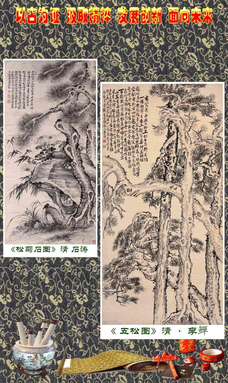 和而不同是常态 中华文明耀世界_图1-12