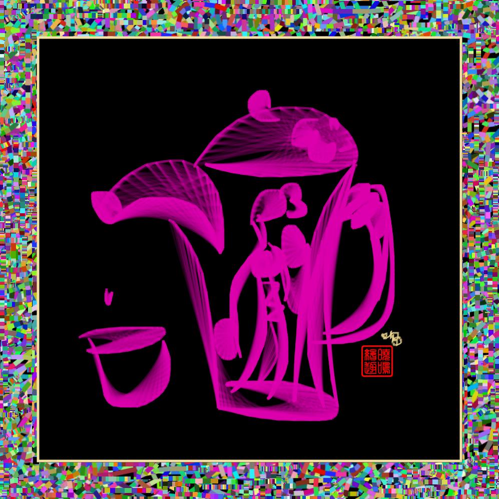 【晓鸣图文】吹茶可除茶叶袋之患_图1-1