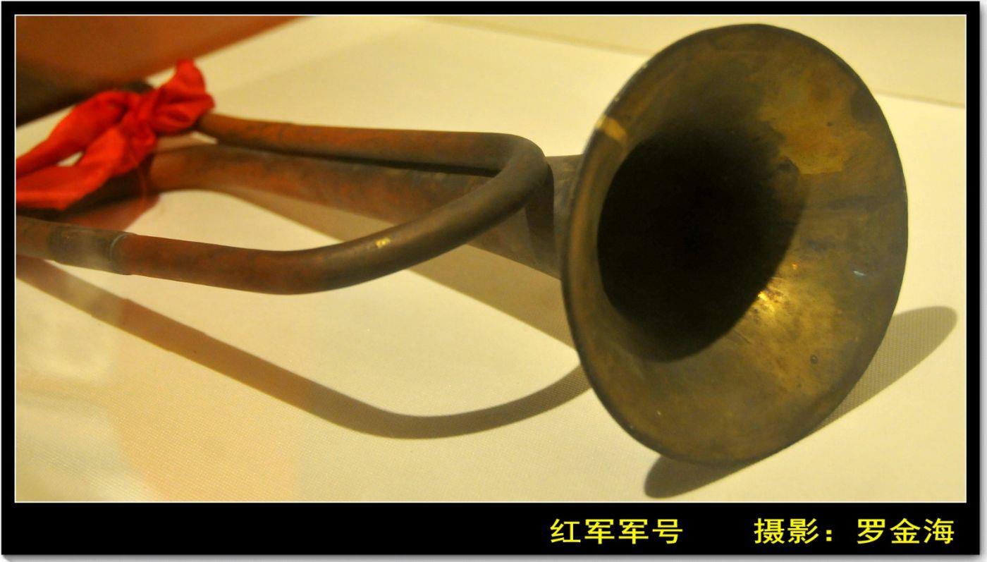 清明节纪念老红军司号长父亲王玉和(七律三首)_图1-1