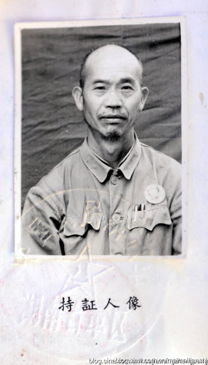清明节纪念老红军司号长父亲王玉和(七律三首)_图1-2