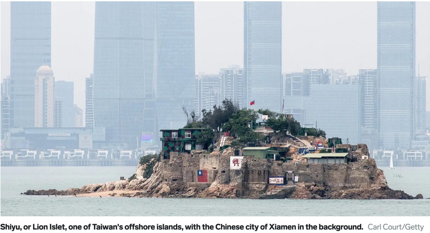 """美国对台湾""""战略模糊""""政策面临考验_图1-1"""