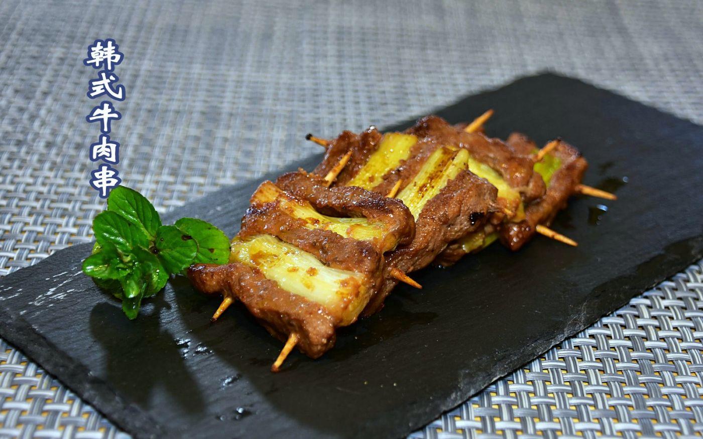 韩式牛肉串_图1-1