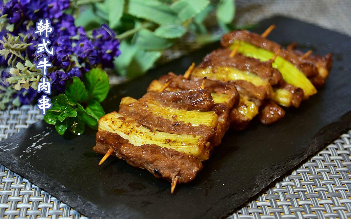 韩式牛肉串_图1-4
