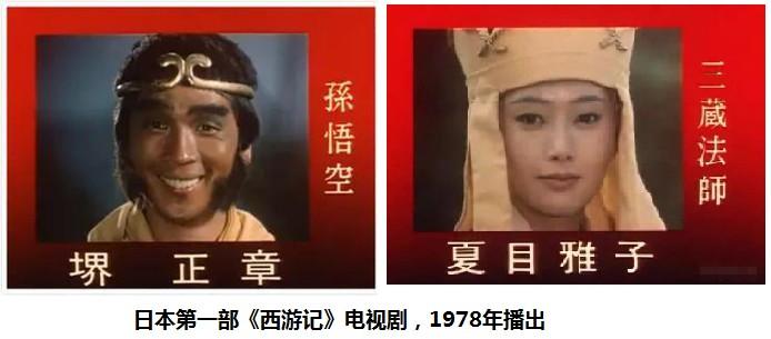 中国应拍摄欧美经典_图1-1