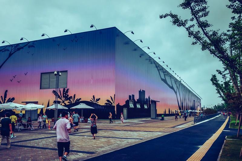 上海世博会(2010),标新立异_图1-18