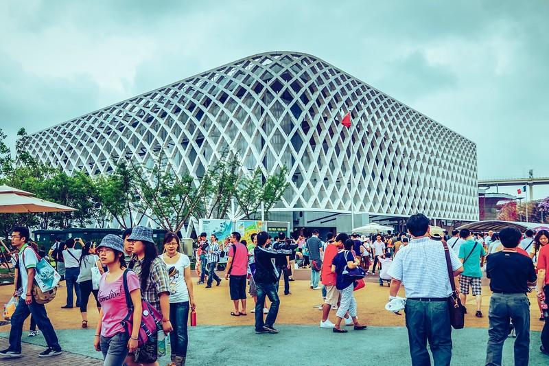 上海世博会(2010),标新立异_图1-14