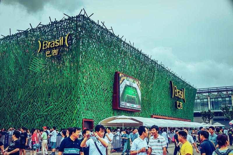 上海世博会(2010),标新立异_图1-8