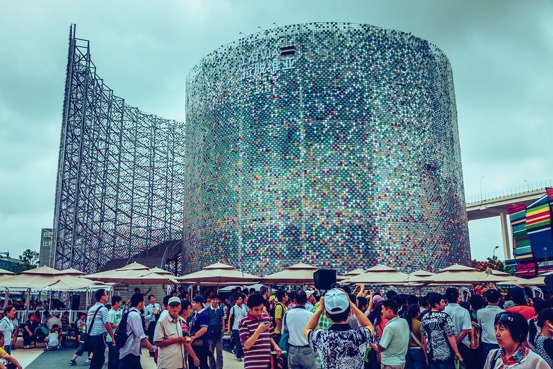 上海世博会(2010),标新立异_图1-7