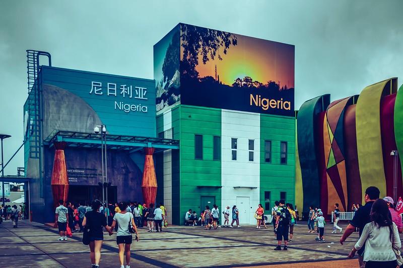 上海世博会(2010),标新立异_图1-2