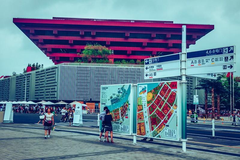上海世博会(2010),标新立异_图1-3