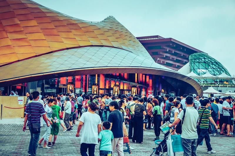 上海世博会(2010),标新立异_图1-4