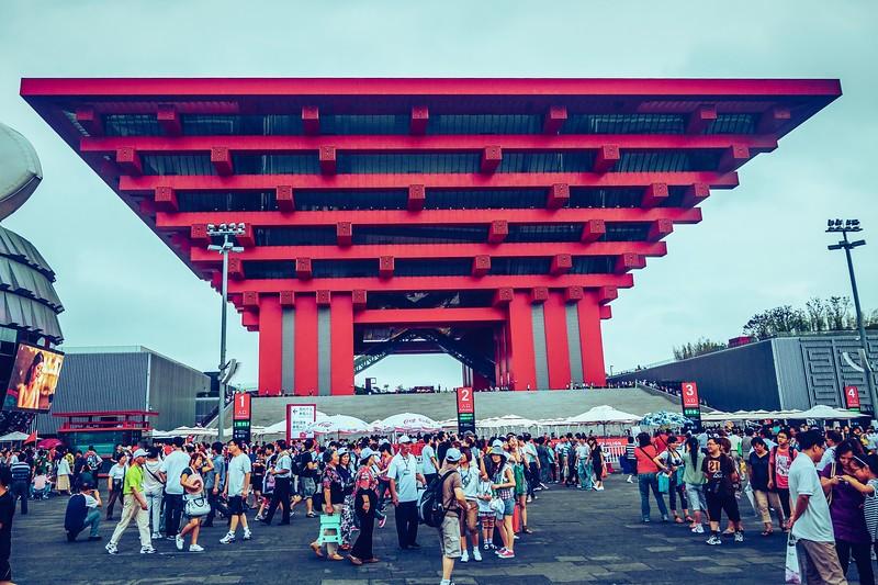 上海世博会(2010),标新立异_图1-6