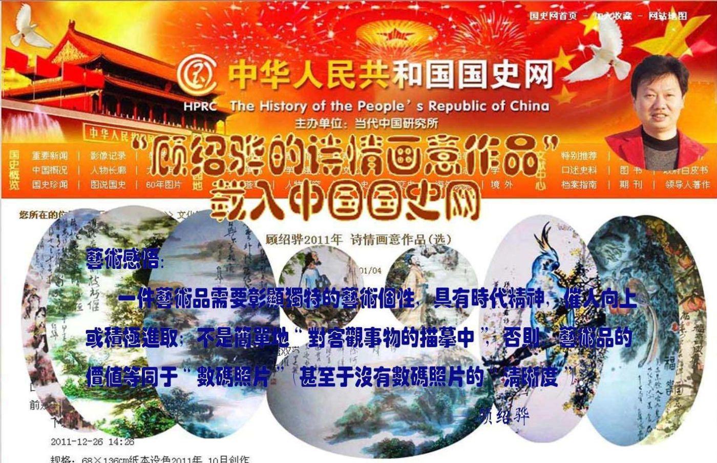 """中国画在""""洋为中用,中西合璧""""过程中,越来越丧失民族特色。怎样欣赏中国画呢? ..._图1-1"""
